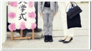 入園入学式親子写真