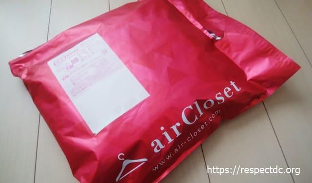 エアークローゼットの洋服が届きました