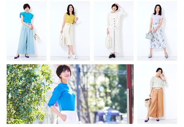 エアークローゼットのレンタルファッション