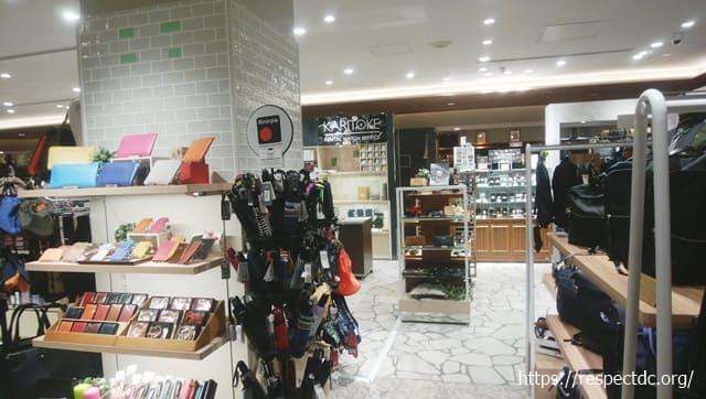 カリトケマルイ有楽町店