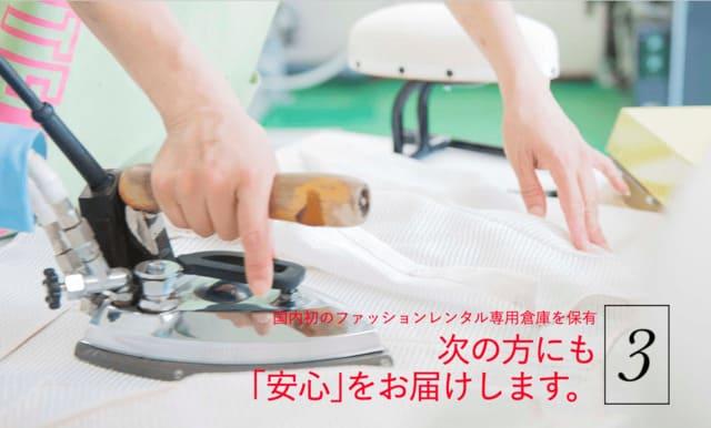 エアークローゼット洗濯不要