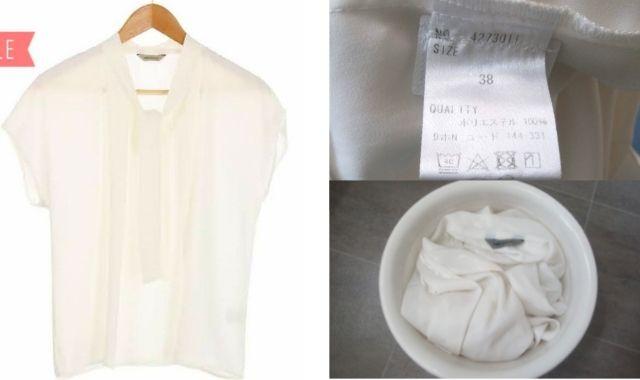 エアークローゼットの洋服を洗濯