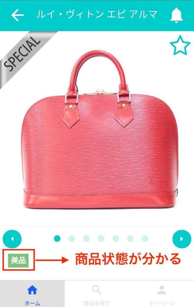 シェアルレンタルブランドバッグ