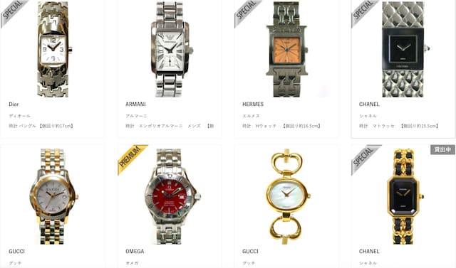 シェアルレンタル高級腕時計