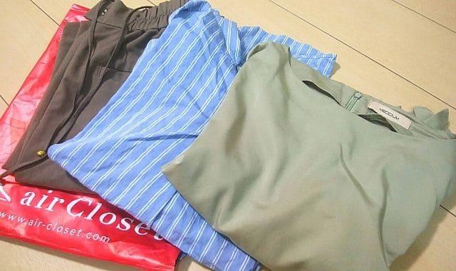 エアークローゼットブログ6月服