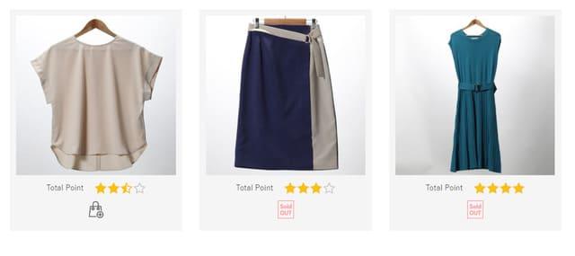 エアークローゼットブログ40代の8月夏服