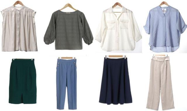 洋服レンタルおすすめファッション系統