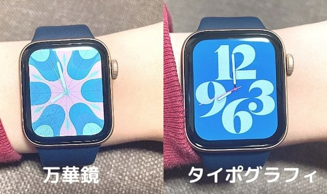 applewatchseレビュー文字盤おすすめ