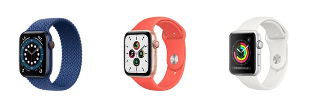 AppleWatch安く買う方法6
