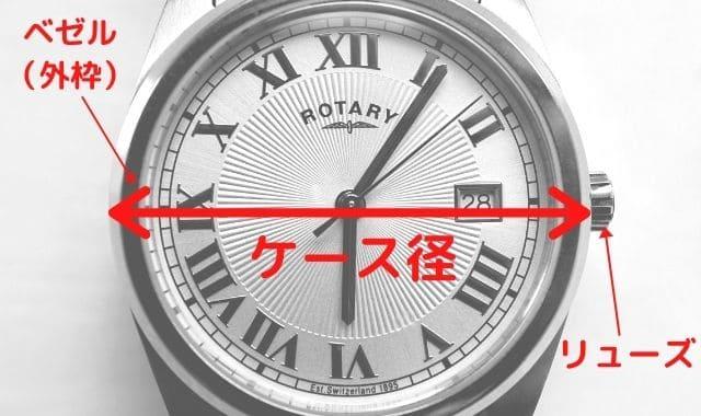 腕時計5万円以下高級感選び方