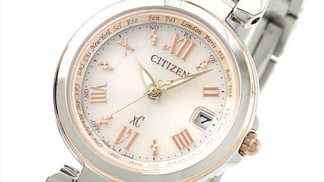 腕時計5万円以下高級感シチズン