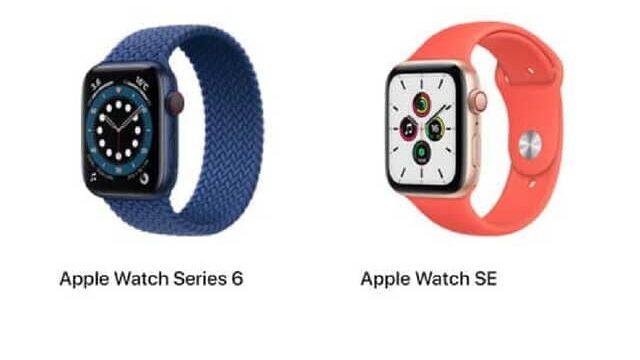 applewatch選び方6SE比較