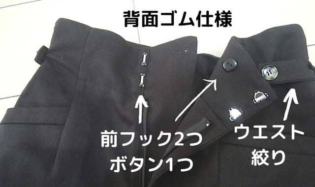 エディストクローゼットサイズファッションの工夫
