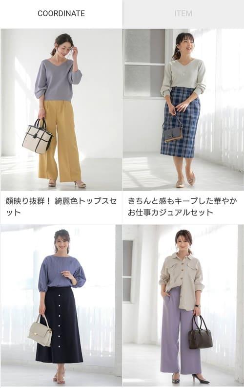 エディストクローゼット料金ファッションレンタル