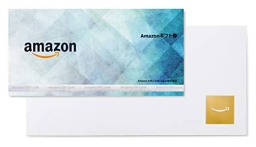 amazonギフトカード送り方商品券